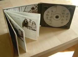 de verpakking van de cd