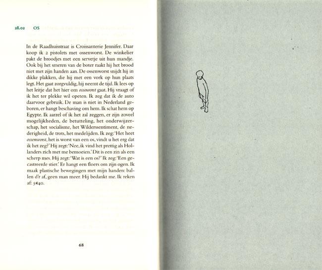 een dubbele pagina uit het boek