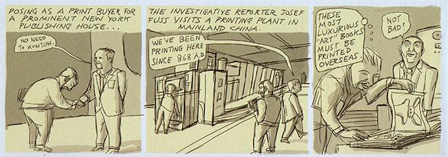 op bezoek bij een drukfabriek in china...