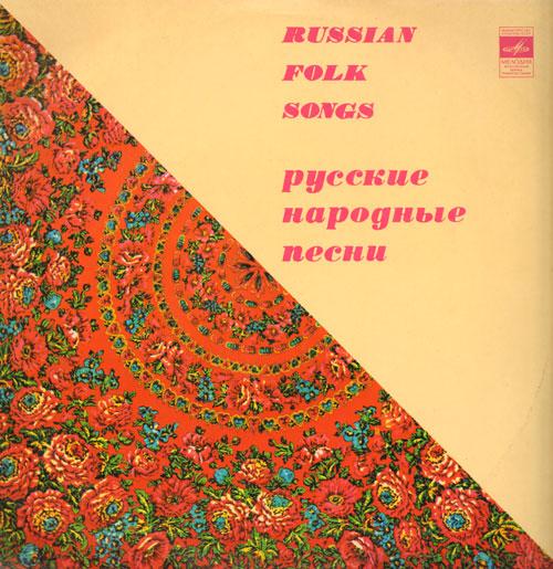 russian folk songs...