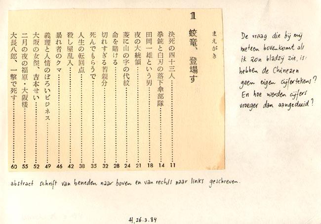 uit een chinees boek