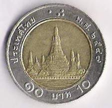 nog een thaise munt