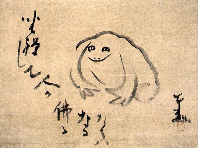 """Mediterende kikker. """"Als een man een Boeddha wordt door zazen te beoefenen (gewone kikker die ik ben, die ik al lang had moeten zijn)"""""""