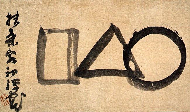 "Cirkel, driehoek en vierkant. ""Japan's eerste Zenklooster"""
