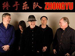 zhongyu de band