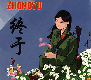 zonghyu