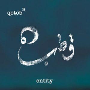Qotob Trio - Entity
