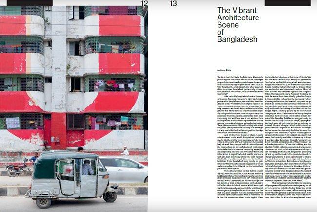 de levendige architectuur van bangladesh