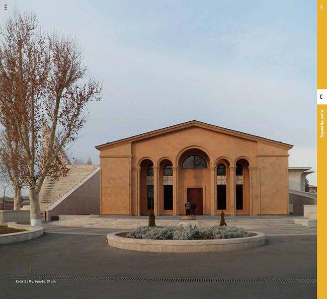 kumitas museum institute