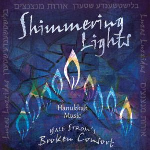 shimmering lights