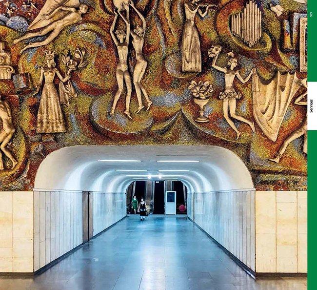 Station van de ondergrondse bij de technische universiteit